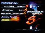 20080615_DMD MISSION 02 その2.jpg