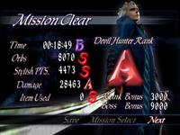 20100314_Mission 19 Result.jpg