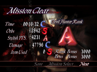 20100524 Mission 03.jpg