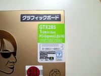 20100626 グラフィックボード�A.jpg