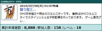 20101023_末広がり的な。.jpg