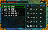 20110110_MHP3rd 集団演習.jpg