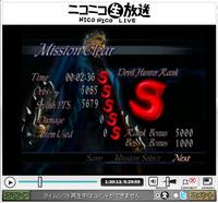 20110506_バージルM2SS.jpg