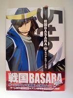 20110527_戦国BASARA5周年メモリアルワークス.jpg