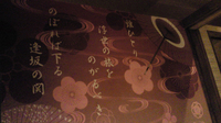 20110626_戦国武勇伝02.jpg